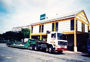 CompanyMilestone_1990s