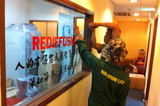 Relocation_of_ReDiffusion_Radio_Station